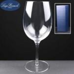 *SALE* Palace Grande Large Wine Glass In Blue Cardboard Box