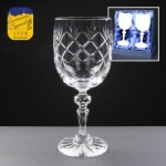2x Earle Crystal Engraved Wine Glasses With Panel For Engraving In Presentation Box