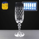6x Earle Crystal Engraved Champagne Glasses With Panel For Engraving In Presentation Box